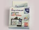 Picture for category Printer Head & Cartridges