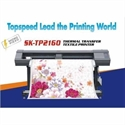 Picture of High Speed Sublimation Printer